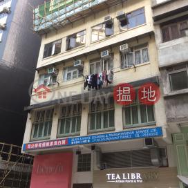 擺花街22-24號,中環, 香港島