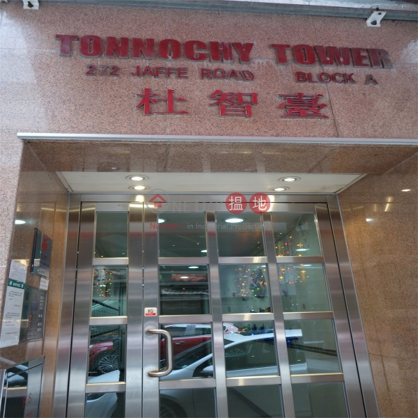 Tonnochy Towers (Tonnochy Towers) Wan Chai|搵地(OneDay)(1)