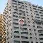 恆昌工廠大廈 (Hang Cheung Factory Building) 長沙灣|搵地(OneDay)(4)