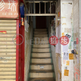 230 Ma Tau Wai Road,To Kwa Wan, Kowloon
