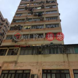 Cosmopolitan Estates Tai Kwei Building (Block B),Tai Kok Tsui, Kowloon