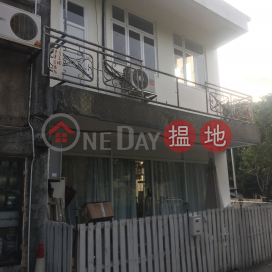 76 Mui Wo Rural Committee Road|梅窩鄉事會路76號