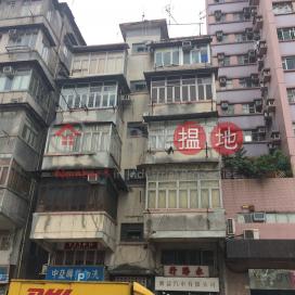 240 Fuk Wing Street,Sham Shui Po, Kowloon