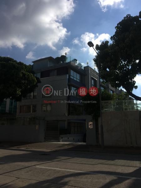 家蔚園 (Lancaster Place) 九龍塘|搵地(OneDay)(1)