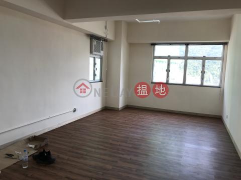 新興工業大廈 南區新興工業大廈(Sun Hing Industrial Building)出租樓盤 (WSU0029)_0