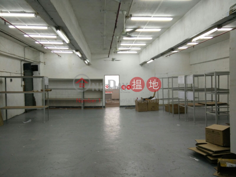 Vigor Industrial Building|Kwai Tsing DistrictVigor Industrial Building(Vigor Industrial Building)Rental Listings (jchk7-05240)_0