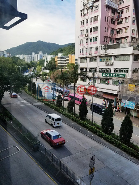 Property Search Hong Kong | OneDay | Residential | Sales Listings SUN FAIR BLDG