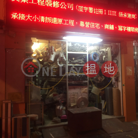 86 Tai Nan Street,Prince Edward, Kowloon