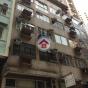 源遠街10-12號 (10-12 Yuen Yuen Street) 灣仔源遠街10-12號|- 搵地(OneDay)(2)