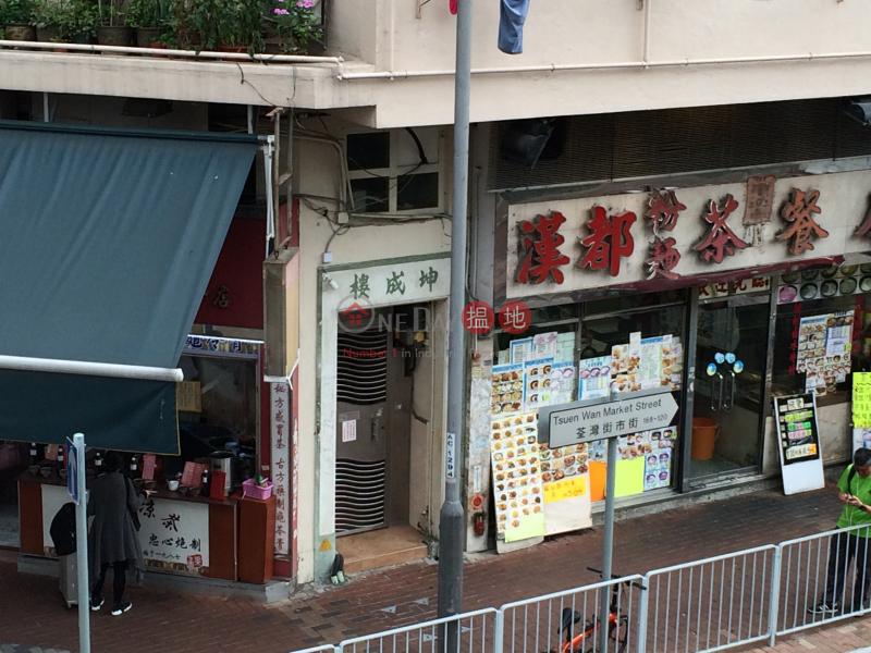 Kwan Shing Building (Kwan Shing Building) Tsuen Wan East|搵地(OneDay)(2)