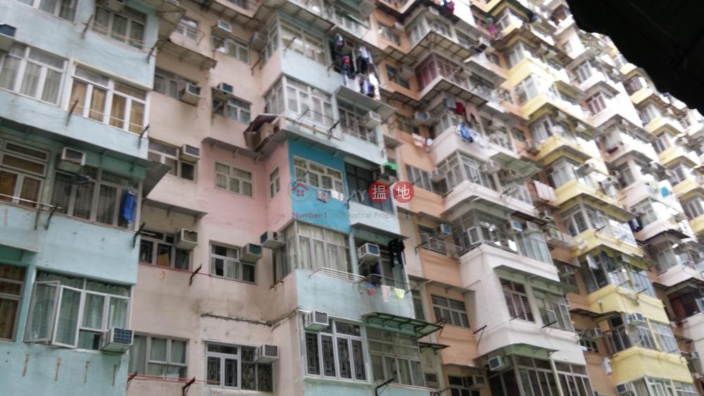 益昌大廈 (Yick Cheong Building) 鰂魚涌|搵地(OneDay)(5)