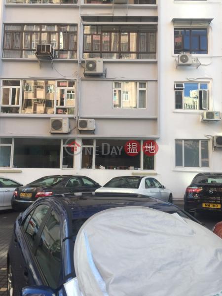 翠華大廈2座 (Block 2 Mandarin Court) 何文田 搵地(OneDay)(3)