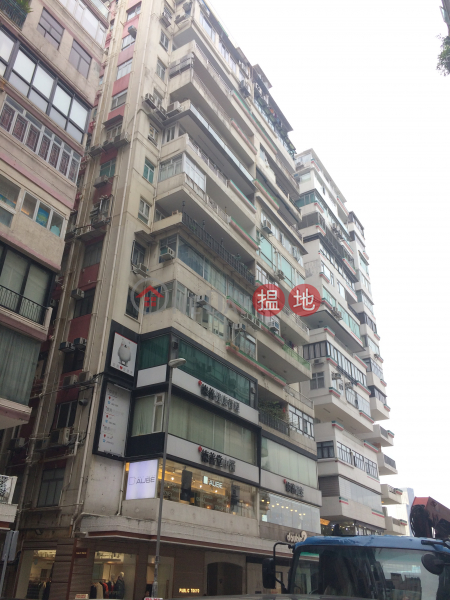 Haywood Mansion (Haywood Mansion) Causeway Bay|搵地(OneDay)(1)
