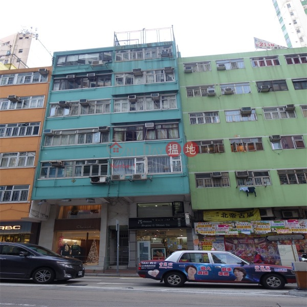 251-253 Queen\'s Road East (251-253 Queen\'s Road East) Wan Chai|搵地(OneDay)(4)