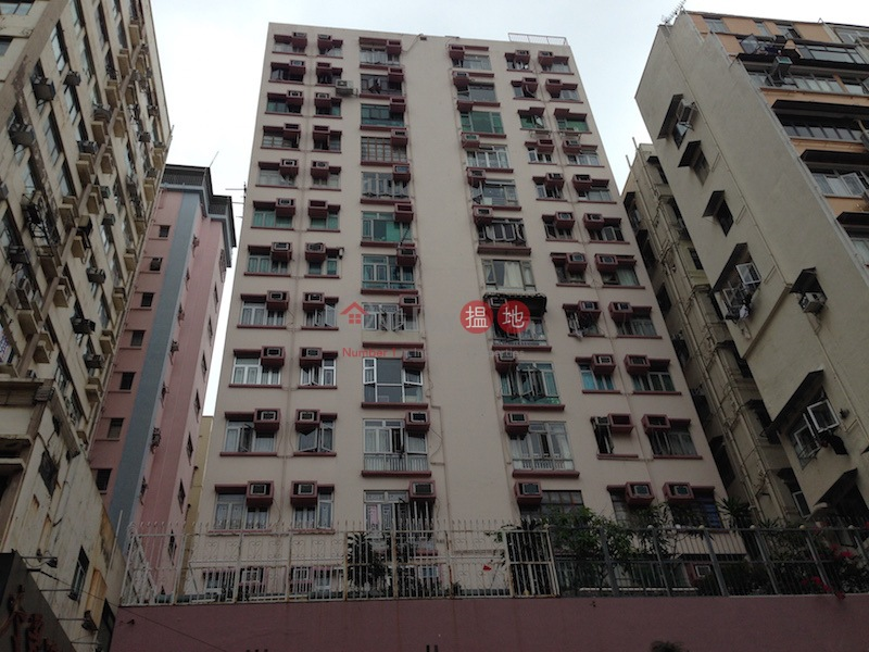 Yee Fung Building (Yee Fung Building ) Prince Edward|搵地(OneDay)(2)