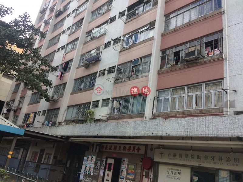 彩雲(一)邨長波樓 (Cheung Bor House, Choi Wan (I) Estate) 彩虹|搵地(OneDay)(1)