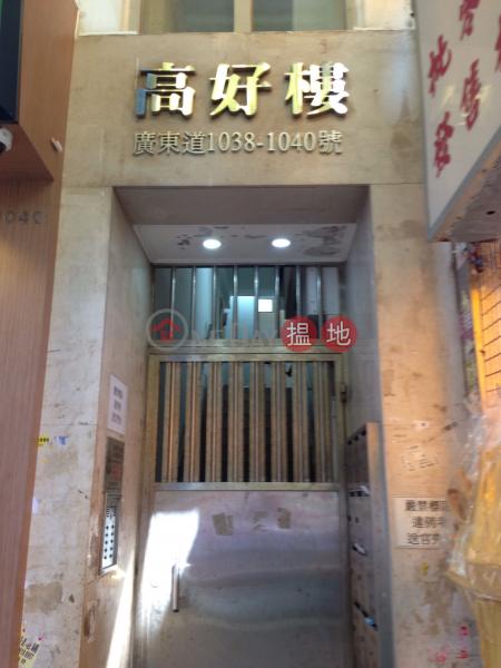 1038-1040 Canton Road (1038-1040 Canton Road) Mong Kok 搵地(OneDay)(1)