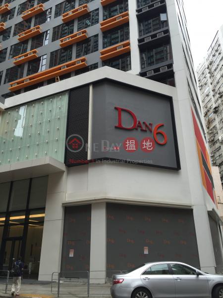 DAN 6|荃灣DAN 6(DAN 6)出租樓盤 (jessi-04412)