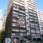 富合工廠大廈 (Fu Hop factory Building) 觀塘區偉業街209-211號|- 搵地(OneDay)(2)