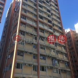 Block 4 Balwin Court,Ho Man Tin, Kowloon