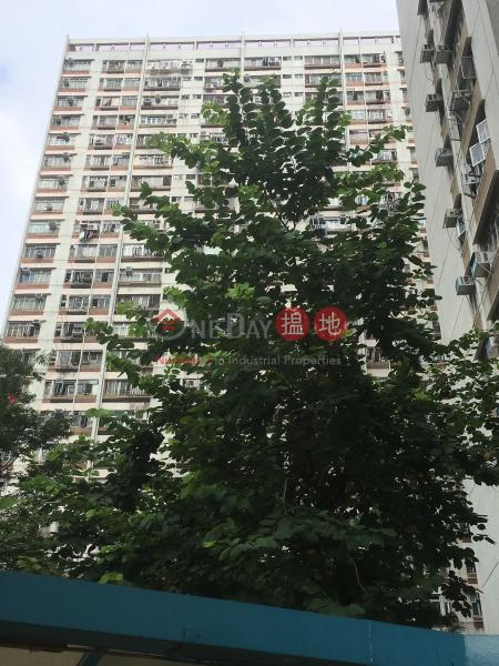 祥裕樓 (Cheung Yue House Cheung Wah Estate) 粉嶺 搵地(OneDay)(1)