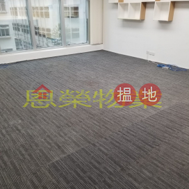灣仔-堅雄商業大廈|灣仔區堅雄商業大廈(Keen Hung Commercial Building )出租樓盤 (KEVIN-5593587472)_0
