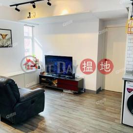 實用兩房,品味裝修,環境清靜富明閣買賣盤|富明閣(Fu Ming Court)出售樓盤 (XGGD713100036)_0