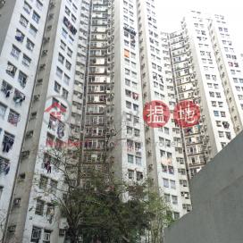Kornhill Garden Block 5,Tai Koo, Hong Kong Island