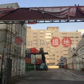 Asia Logistics Hub-SF Centre,Tsing Yi, New Territories