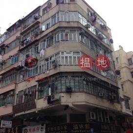 81 Woosung Street|吳松街81號
