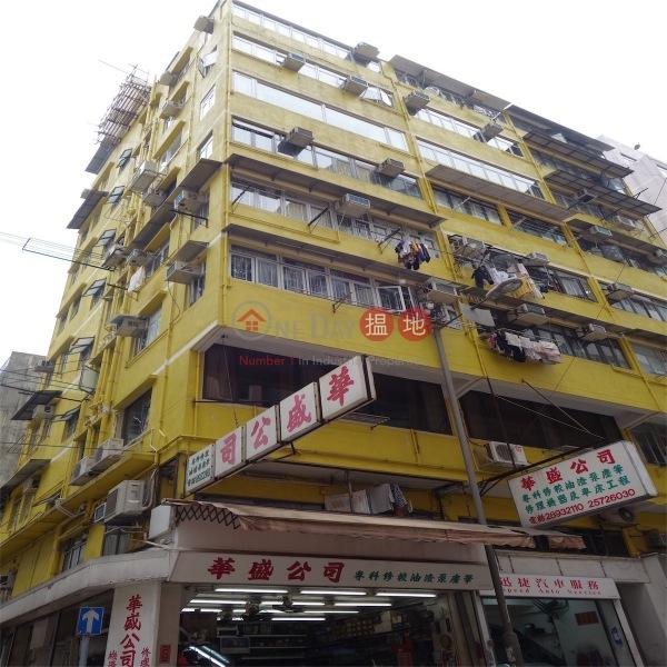Kam Sek Building (Kam Sek Building) Wan Chai|搵地(OneDay)(4)