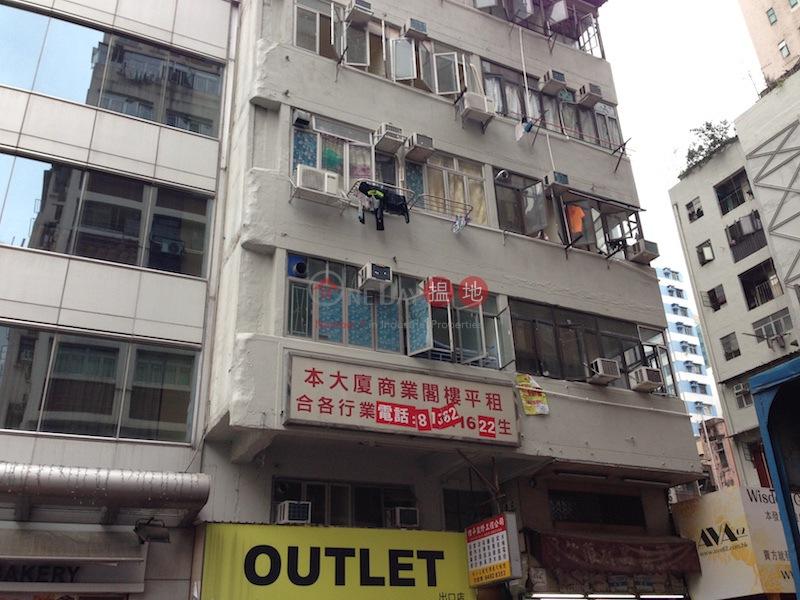 上海街68號 (68 Shanghai Street) 佐敦|搵地(OneDay)(2)