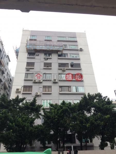 松福樓 (PINE MANSION) 九龍城|搵地(OneDay)(1)