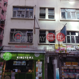 7 Burrows Street,Wan Chai, Hong Kong Island