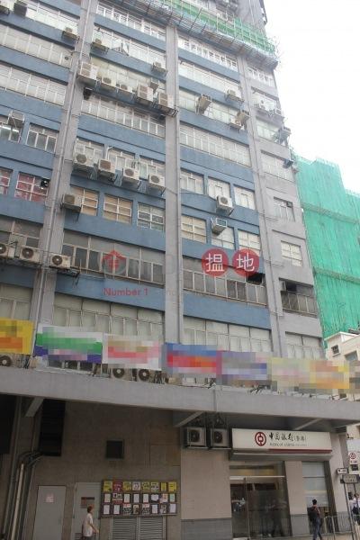 義發工業大廈 (Efficiency House) 新蒲崗|搵地(OneDay)(1)