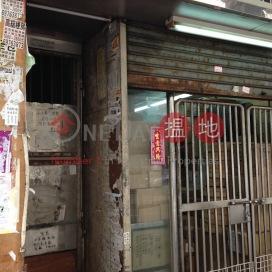 上海街313-315號,油麻地, 九龍