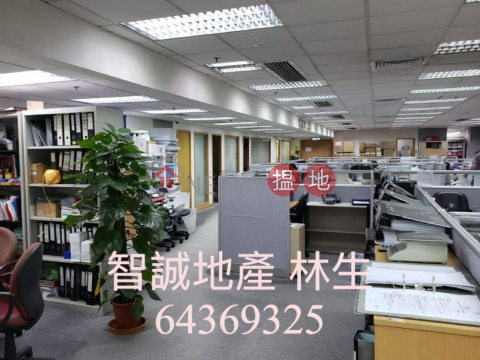 Kwai Chung Asia Trade Center For Rent|Kwai Tsing DistrictAsia Trade Centre(Asia Trade Centre)Rental Listings (00171043)_0