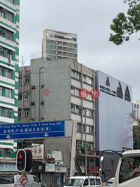 Wai Tak House (Wai Tak House) To Kwa Wan 搵地(OneDay)(1)