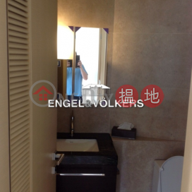 4 Bedroom Luxury Flat for Sale in Wong Chuk Hang|Marinella Tower 3(Marinella Tower 3)Sales Listings (EVHK44948)_0
