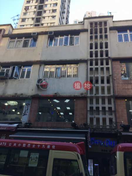 21 Tung Sing Road (21 Tung Sing Road) Aberdeen|搵地(OneDay)(2)
