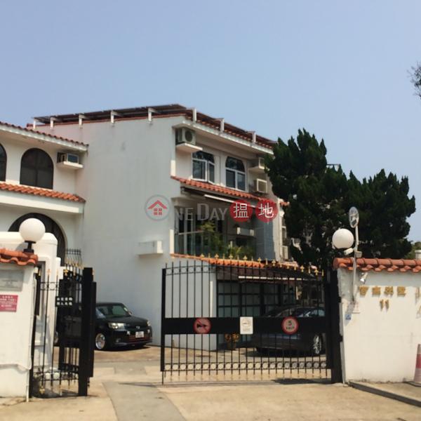 House T3 Villa Pergola (House T3 Villa Pergola) Clear Water Bay 搵地(OneDay)(2)