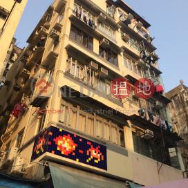 218 Apliu Street,Sham Shui Po, Kowloon