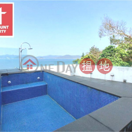 Silverstrand House | Property For Sale in Scenic View Villa 海灣別墅-Corner, Full sea view | Property ID:2374
