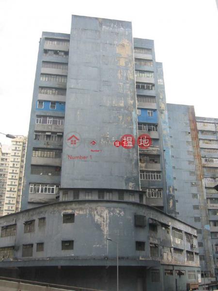 任合興工業大廈 葵青任合興工業大廈(Yam Hop Hing Industrial Building)出售樓盤 (wingw-05821)