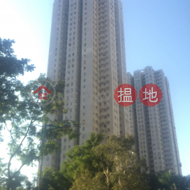 Block 1 On Ning Garden,Hang Hau, New Territories