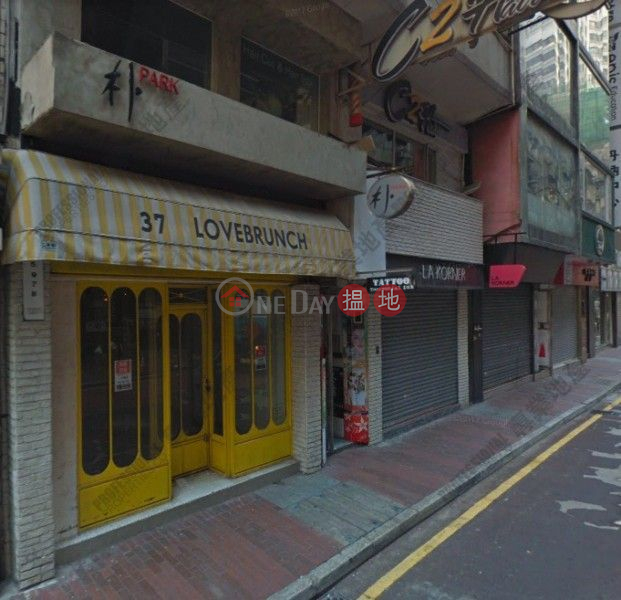 Yiu Wa Street, 37 Yiu Wa Street 耀華街37號 Rental Listings | Wan Chai District (01b0069661)