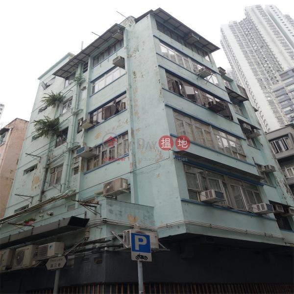 布朗街21號 (21 Brown street) 銅鑼灣|搵地(OneDay)(4)