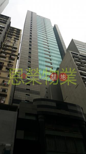 TEL: 98755238, Sunshine Plaza 三湘大廈 Sales Listings | Wan Chai District (KEVIN-4160607758)