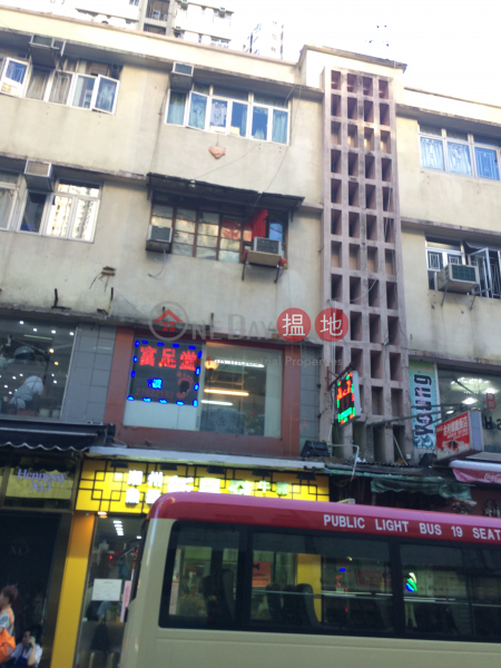 17 Tung Sing Road (17 Tung Sing Road) Aberdeen|搵地(OneDay)(1)