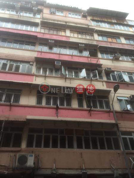 38A Whampoa Street (38A Whampoa Street) Hung Hom|搵地(OneDay)(1)